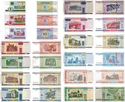 100 руб это сколько белорусских и как перевести