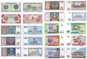 Узбекский сум к рублю предложение работа форекс трейдер