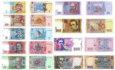 Деньги украины до гривны 20 евро фото монета