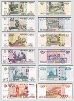 0 рубль: