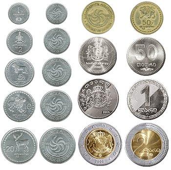 Грузинские деньги монеты ютуб монеты