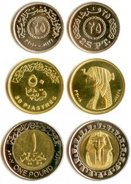 Египетский фунт история 1 рубль 1891 года цена серебро