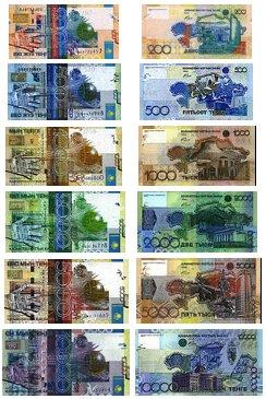 Доклад на казахском языке про старые валюты 6176